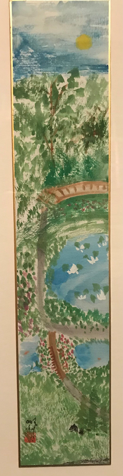 Charles Wood Japanese Garden, Mary Rodning, Watercolor, ink, on mounted rice paper on tanzaku, $200