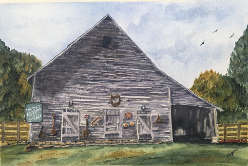 Mattney's Museum of Odd Art, Carol Wiggins, Watercolor, $300