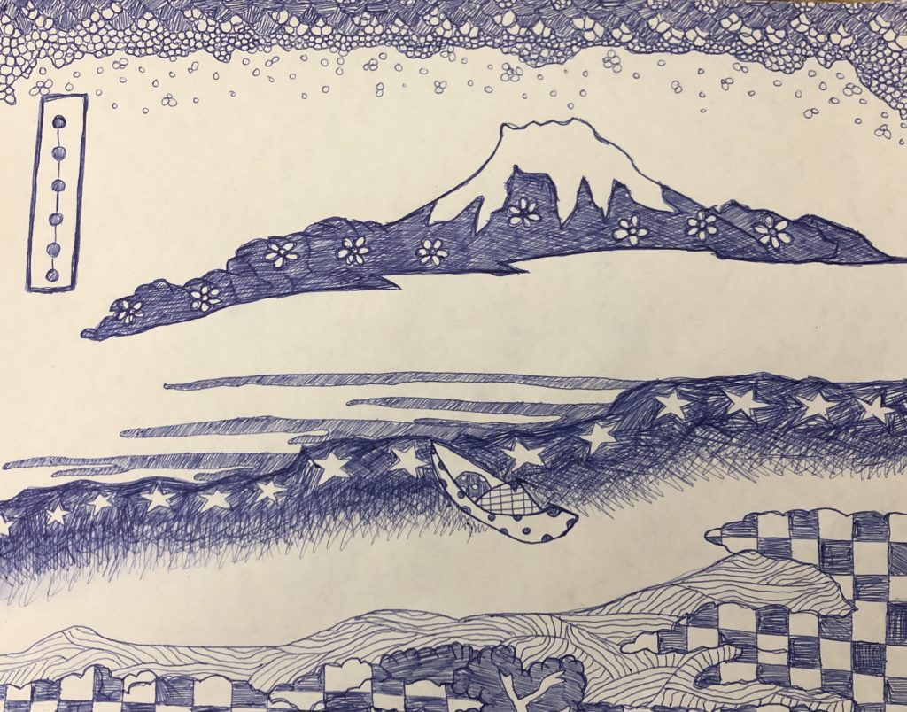 Blue Beach, Deanna Lim, 11th Grade, Bryant High School, Drawing, Pen and Ink