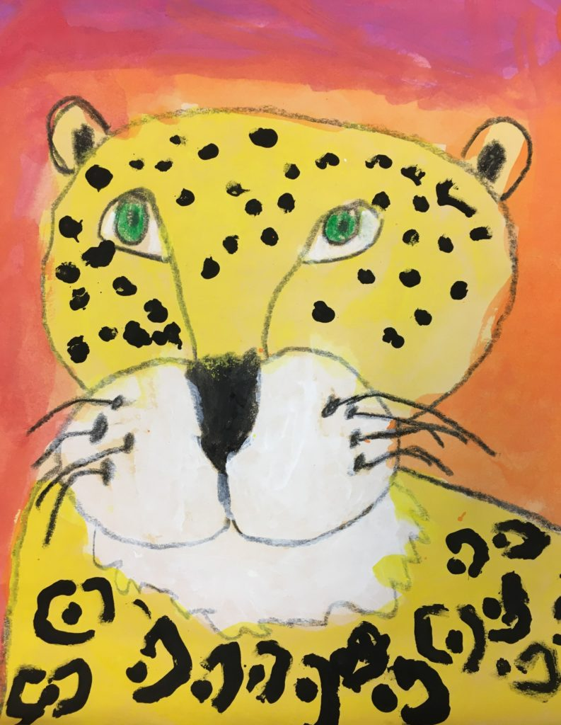 African Sunset with Leopard, Ian Rondet, Crayon + Tempera Paint